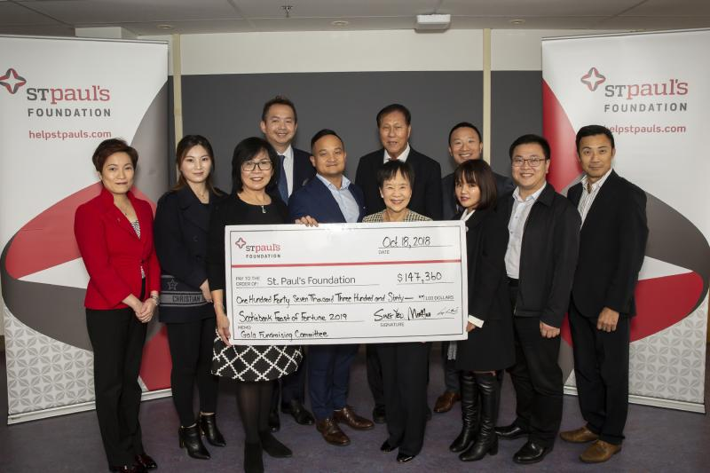 Feast of Fortune Fundraising Committee Members (L – R): Elsa Lau, Shirley Zhao, Patricia Yeo, Alfred Chien, Hao Min, Sing Lim Yeo, Anita Law, Howard Ma, Michelle Min, Terry Liu, Paul Chiu